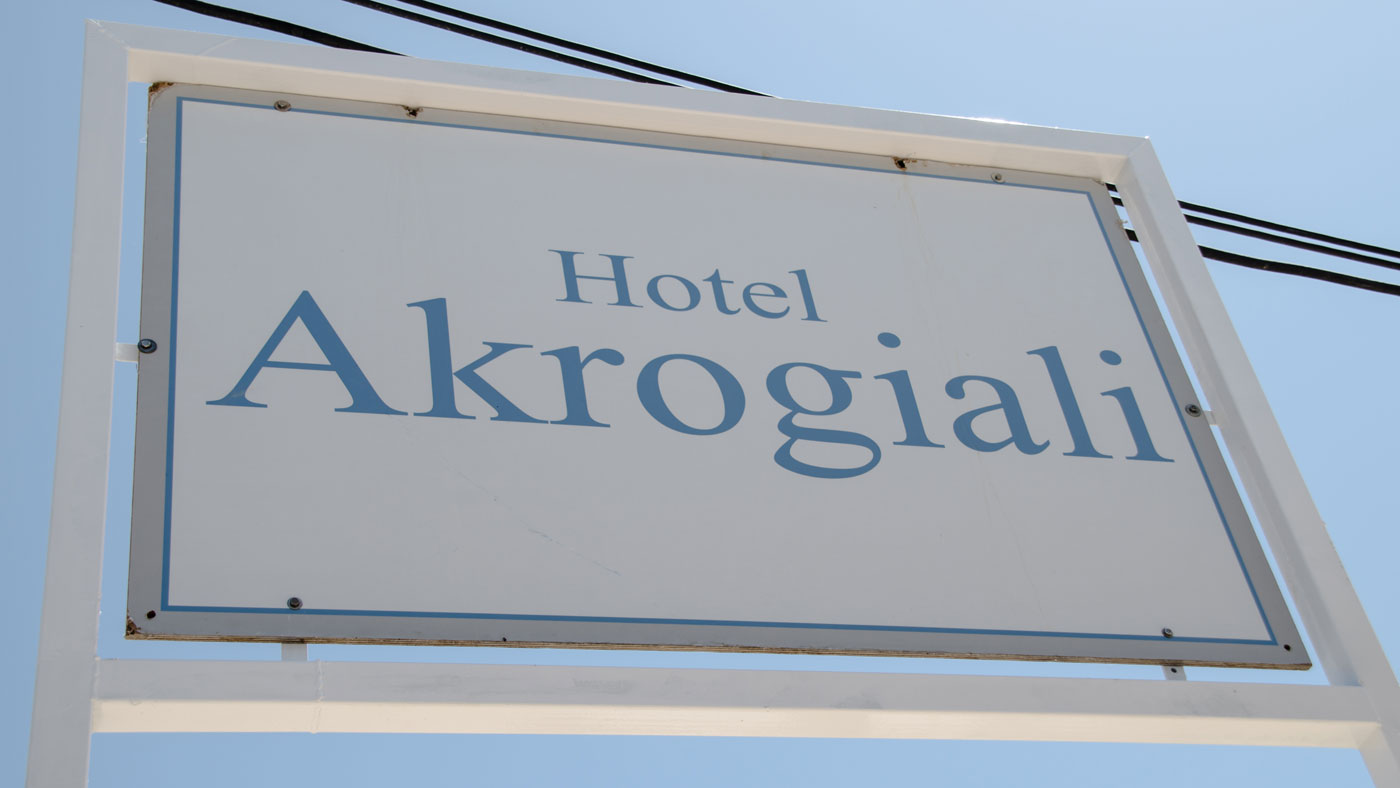 Akrogiali Hotel About Us